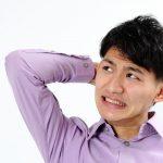ハゲない方法を紹介!ハゲないための生活習慣やヘアケア対策について!